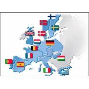 Регистрация многократных виз в Шенгенскую зону фото