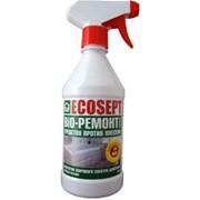 СРЕДСТВО ПРОТИВ ПЛЕСЕНИ (Фунгицид) ECOSEPT Bio Ремонт Spray.Для помещений и фасадов зданий от биопоражений на водной основе фото