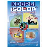 Туристические коврики в Киеве, купить, Цена, сидушки, изолон блоки. фото
