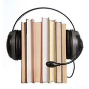 Коллекция аудиокниг отечественной и зарубежной литературы фото
