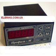 Терморегулятор ПРОФИЛЬ-М (1 канал) фото