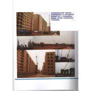 Квартиры 2-х комнатные 2 ком квартира фото