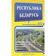 Карта автомобильных дорог Республики Беларусь фото