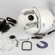 Скоростная купольная IP-камера RVi-IPC62Z30-PRO (4.3-129 мм) фото