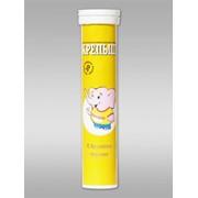 """Витамины для детей """"Крепыш с ароматом персика"""" (20 таблеток) фото"""
