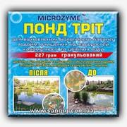 Биопрепарат для очистки закрытых водоемов Понд Трит фото