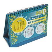 Календари календари-домики карманные квартальные настенные и настольные календари фото