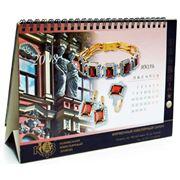 Календари печать календарей в казахстане календари в алматы фото