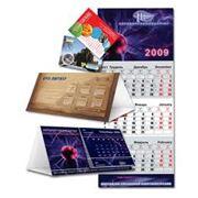 Календари Календари оптом. фото