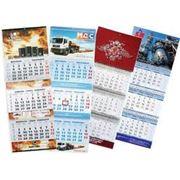 Календари Календари новогодние. фото