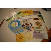 Листовки в Алматы Печать Листовок в Алматы фото