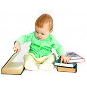 Книги для детей в Алматы фото