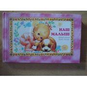 Книги для родителей в Алматы фото