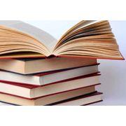 Книги. Издание книг фото