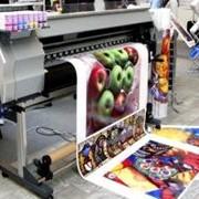 Полиграфия: оборудование, материалы - производство, поставка, продажа расходных материалов для типографии: барсетные пототна, супер-блу и прочее. Экспортно-импортные операции; фото