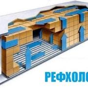 Рефрижераторные контейнеры (рефконтейнеры) фото