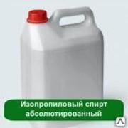 Изопропиловый спирт абсолютированный фото