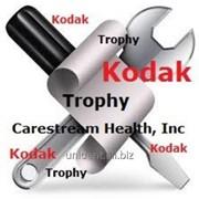 Ремонт и замена устаревшего, модернизация и апгрейд рентгеновского оборудования рентгеновского стоматологического оборудования Carestream Dental (CS), Kodak, Trophy фото