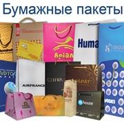 Пакеты бумажные с фирменной символикой, Киев фото