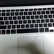 Гравировка макбук, ноутбук, ультрабук фото