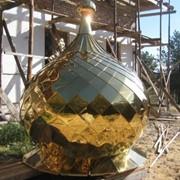 Изготовление купола, креста, подкресных шаров и листов покрытие нитридом титана
