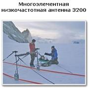 Многоэлементная низкочастотная антенна 3200 фото