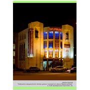 Разработка проектов архитектурной подсветки фото