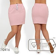 Летняя короткая женская юбка (4 цвета) - Фрезовый PY/-0170 фото
