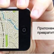 KAZ-GPS мониторинг мобильных телефонов! Впервые в Казахстане! фото