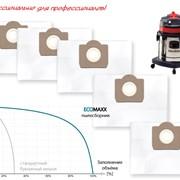 Мешки-пылесборники для пылесосов SOTECO PANDA 202, 203, 215 фото