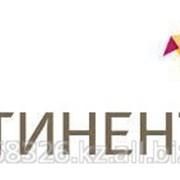 """Установка спутникового телевидения КОНТИНЕНТ ТВ (Телекарта""""Безлимитный"""") + 1 год просмотра! фото"""
