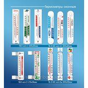 Термометр с логотипом Стеклоприбор фото