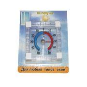Термометр Уличный на липучке ТКО-120 (шт.) фото