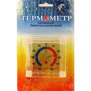 Термометр ТББ фото