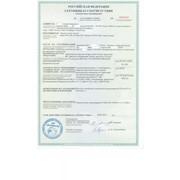 Сертификация по стандартам Евро 4, Евро 5 фото