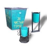 Контейнер для твердых бытовых отходов, Урна для мусора (большая и малая) фото