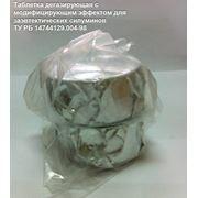 Таблетка дегазирующая с модифицирующим эффектом для заэвтектических силуминов ТУ РБ 14744129.004-98 фото