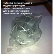Таблетка дегазирующая с модифицирующим эффектом комплексная для доэвтектических и эвтектических силуминов фото
