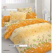 Ткань ш.2.2 Голд Орхидея оранж фото