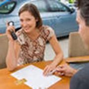 Оценка Кредитоспособности клиента, Кредитный скоринг, Анализ рисков фото