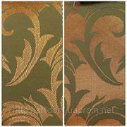 Водоотталкивающая ткань арт.1625 золото-зеленый, Ш1,5 м. фото