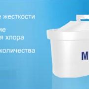 Фильтры для минеральной воды, 4-этапное фильтрование MAXTRA фото