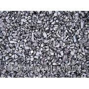 Coal AM (6-13) for wholesale фото