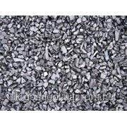 Coal AM (13-25) for wholesale фото