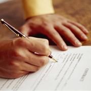Юридическое сопровождение бизнеса, юридические услуги фото