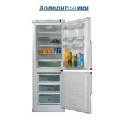 Холодильники в Кишиневе фото