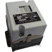ОСЗР, трансформатор ОСЗР, разделительный трансформатор, трансформатор понижающий разделительный фото
