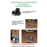 Заготовки магнитных сувениров фото