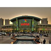 Строительство торговых и развлекательных центров Мега-центр Алма-Ата фото