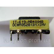 Трансформатор для инвертора IT-E19-NB4004B Philips фото